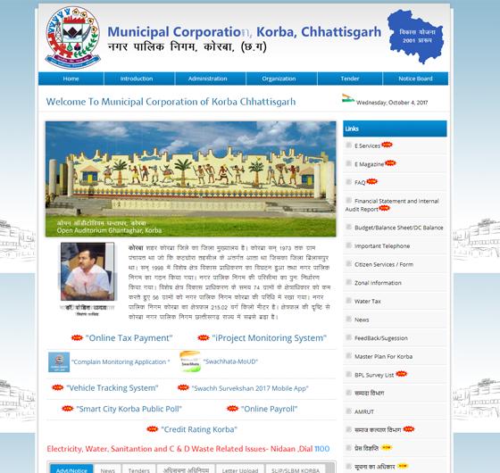 Korba Municipal
