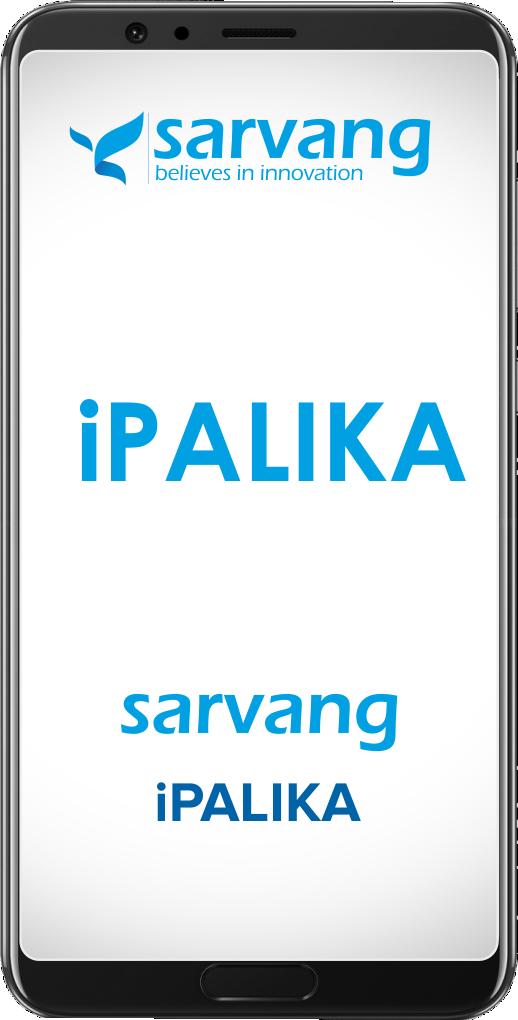 iPalika